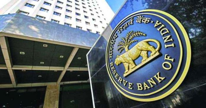 RBI has changed 4 big rules to protect ATM credit card and online payment