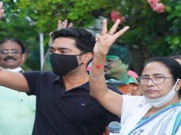 Mamata Banerjee set to take oath mla on october 7