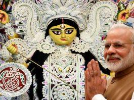 PM Narendra Modi Wishes People On Durga Ashtami 2021