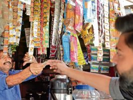 West Bengal bans gutka, pan masala for one year